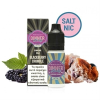 Dinner Lady Blackberry Crumble Nic Salt 10ML